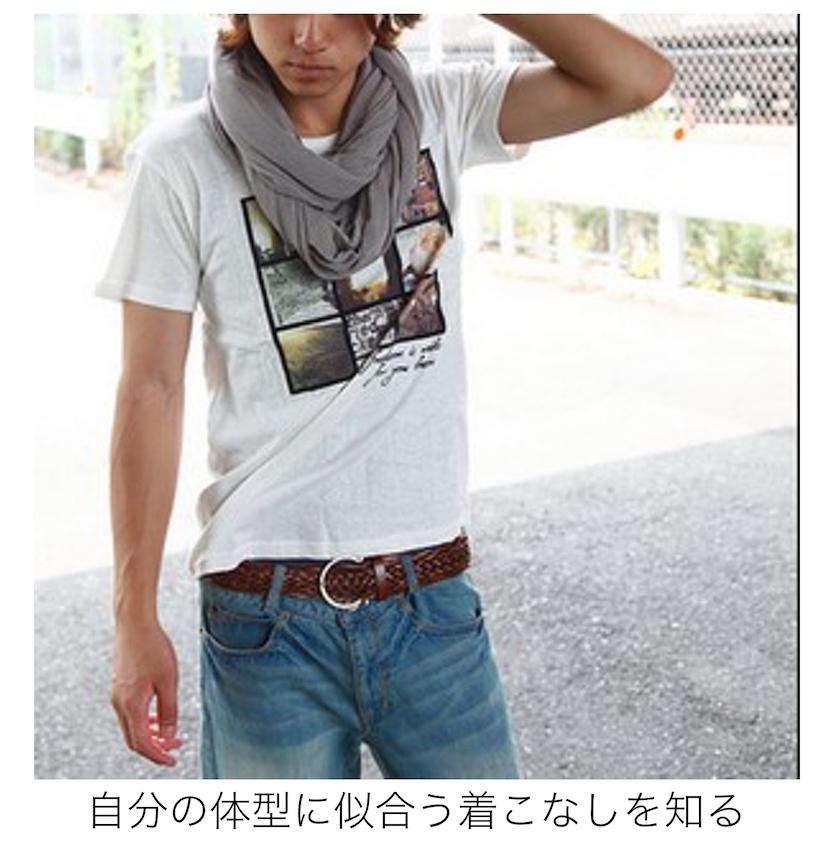 ファッションLP画像_9
