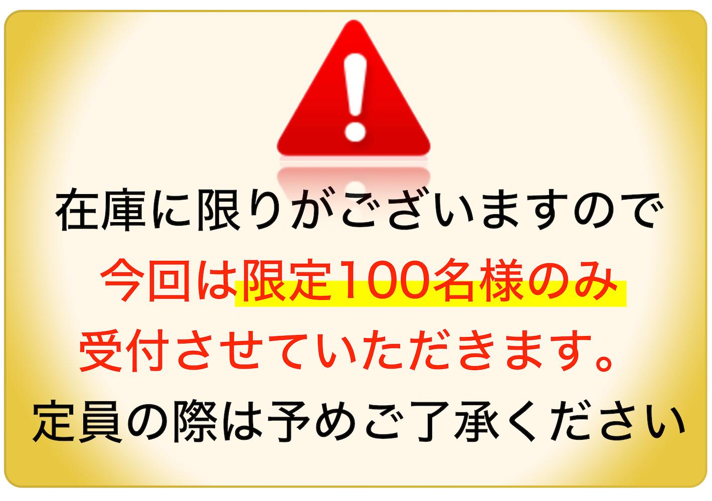 マッサージオンライン講座100名限定